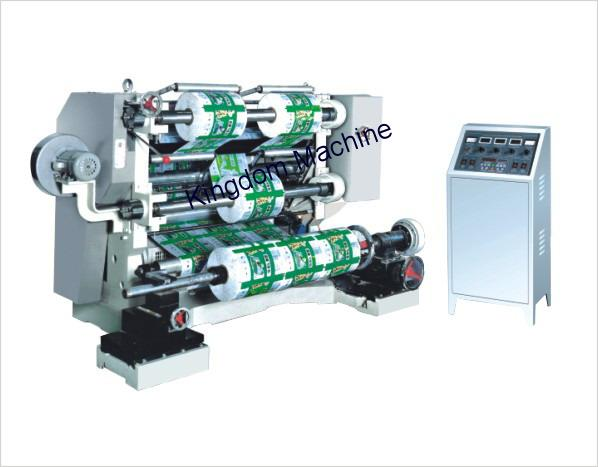 Slitting Machine For Disposable Glove